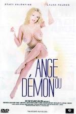 Ange ou d�mon - DVD