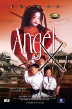 Angel X - DVD